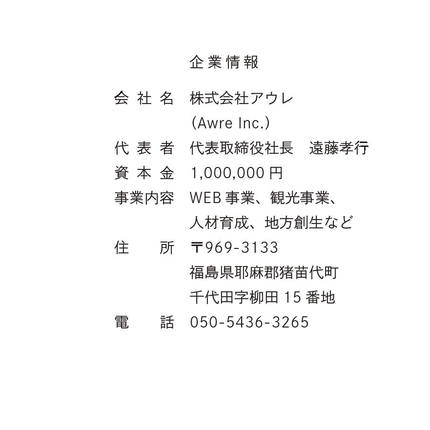 top_info_company