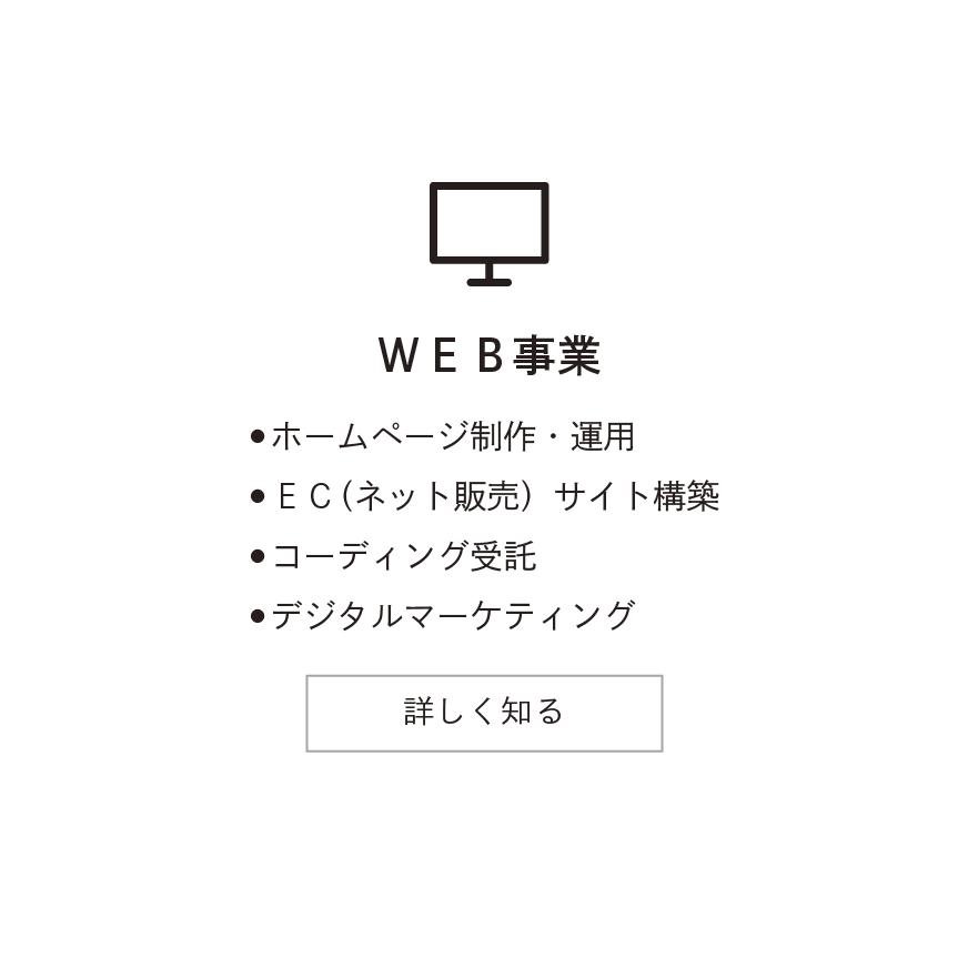 top_service_web